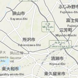 市 西 東京
